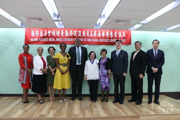 史瓦帝尼王國王子班科希殿下(左五)、聖克里斯多福及尼維斯駐臺大使查絲敏哈菁絲(左四)、海地共和國駐臺大使庫珀(左三)、貝里斯駐臺大使賀黛安(左二)及史瓦帝尼駐臺大使夫人Zethu Dlamini(左一)、外交部亞西及非洲司長楊心怡(右一)、僑委會委員長童振源(右三)、副委員長徐佳青(右四)及呂元榮(右二)恭賀黃玉華(右五)獲海華榮譽章。(黃玉華提供)