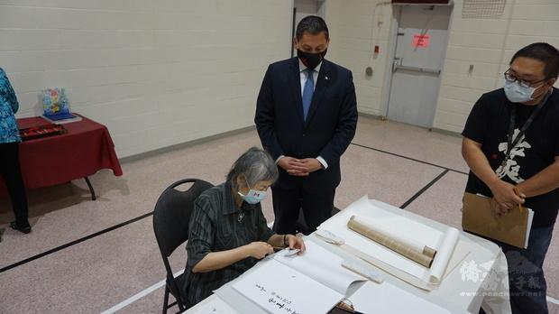 國畫老師張菡青應國會議員Jamie Schmale要求取中文名「史傑明」。