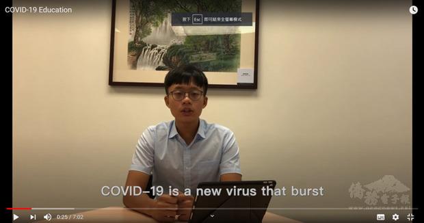 國防醫學院享尼尼泊爾國際志工團拍攝防疫影片。