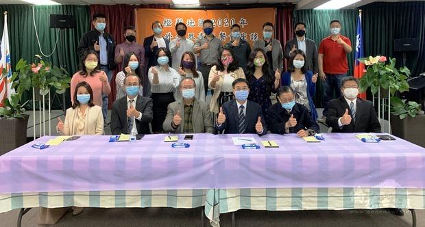 橙縣文教中心 邀3僑青社團座談交流