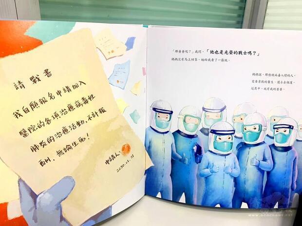 Councilor slams library for ordering 'propaganda' book