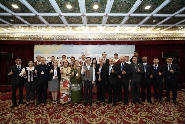 14 countries attend 2020 Austronesian Forum in Taipei