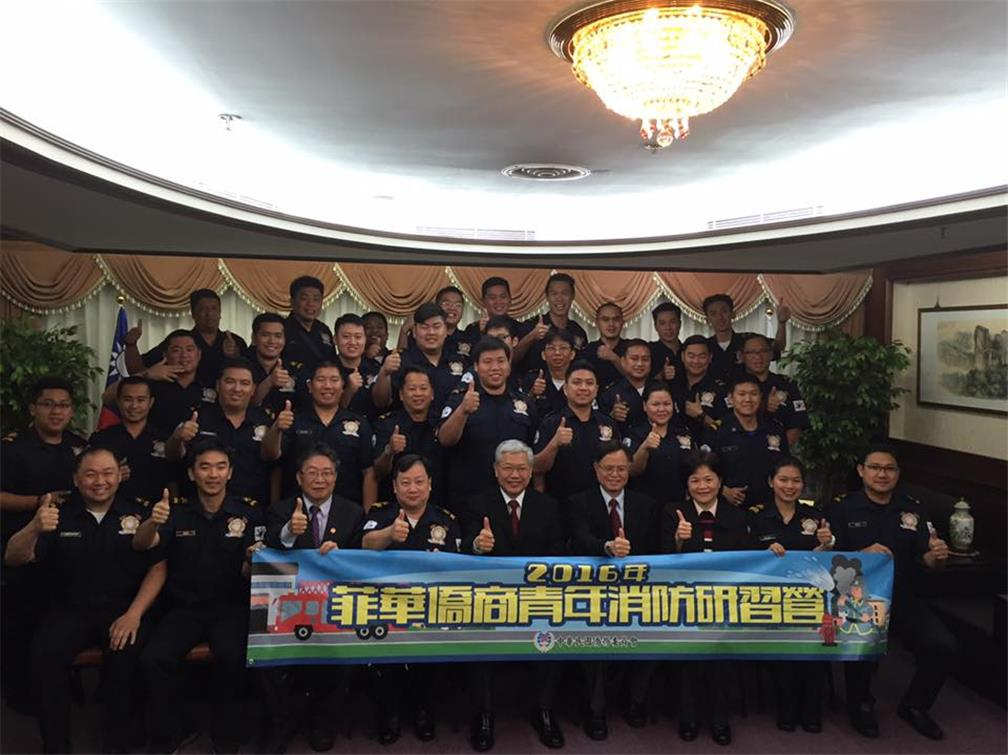 2016 Young Filipino Firefighters Camp - Return to Taiwan for Emergency Rescue Camp