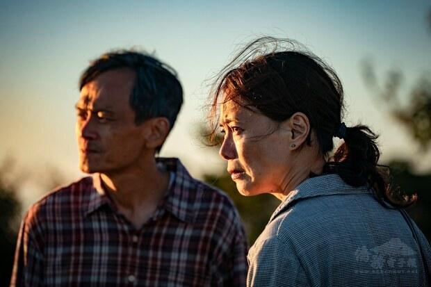 Taiwan's 'A Sun' wins Houston Film Critics Society award