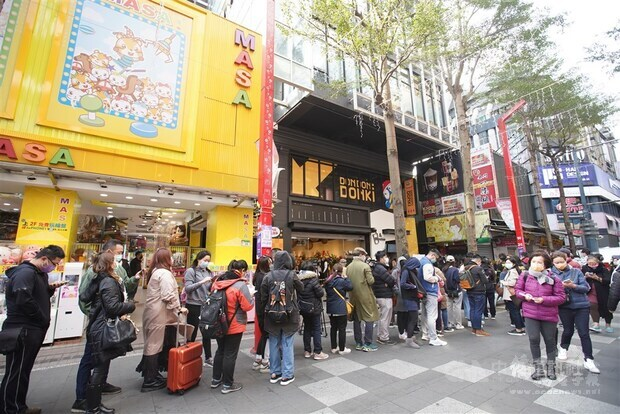 Japanese discount store Don Don Donki attracts long queue on opening