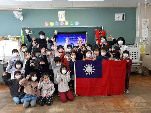 臺灣留學生與日本小學生的國際交流