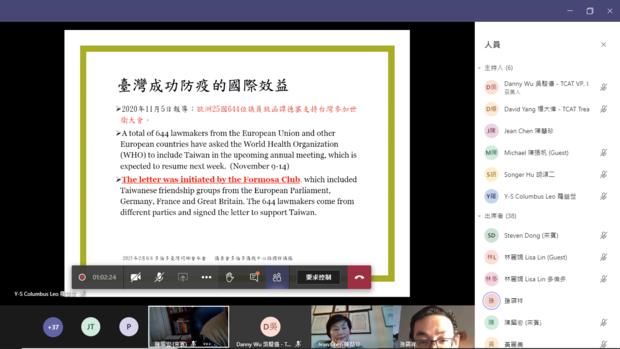 孫國祥分析臺灣成功防疫的國際效益。