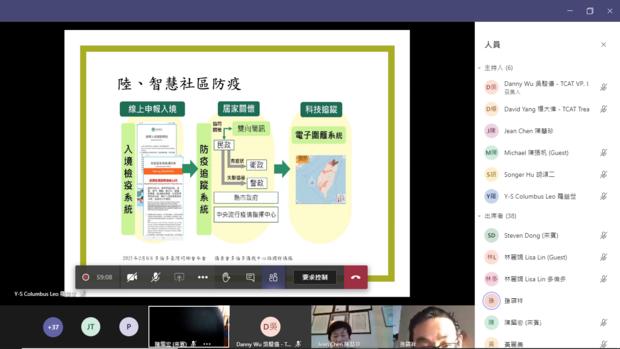 僑教中心主任孫國祥歸納臺灣成功防疫模式第六項「智慧社區防疫」。