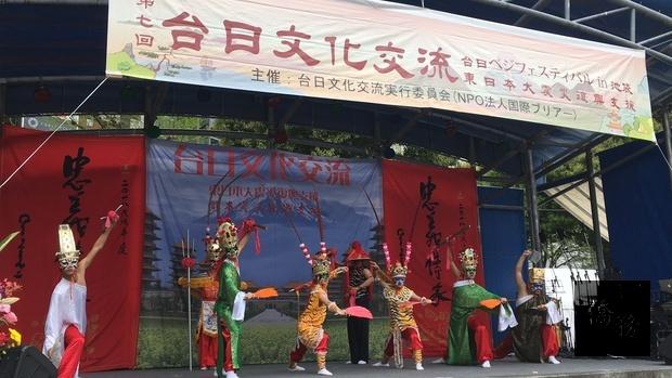 臺日文化東京交流 八家將表演驚艷全場。