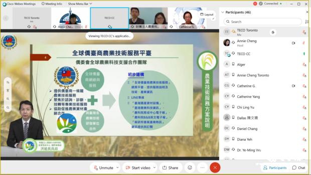 農科院組長洪良政影片說明全球僑臺商農業技術服務方案。