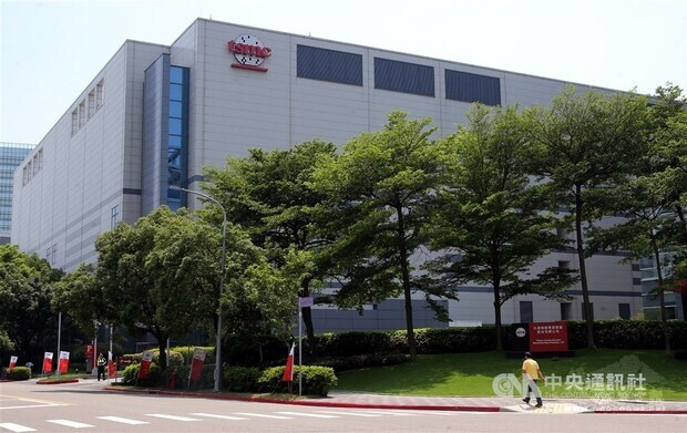 TSMC buying trucked-in water in preparation for supply shortages