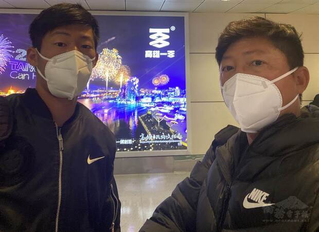 Taiwanese athlete back home after visa problems in Serbia