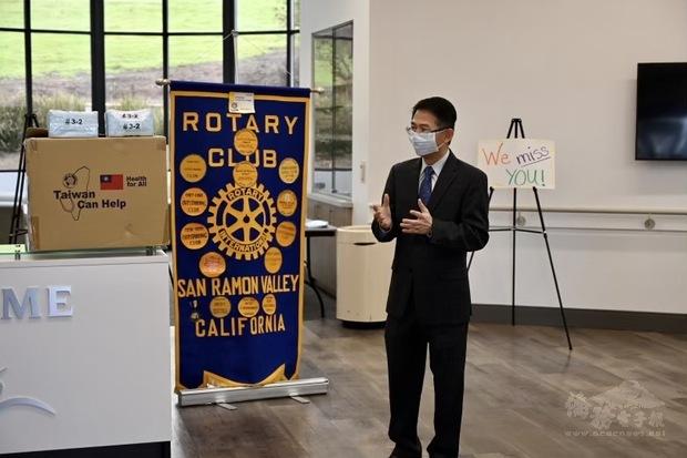 駐舊金山臺北經濟文化辦事處參加 TCCSFBA捐贈口罩儀式