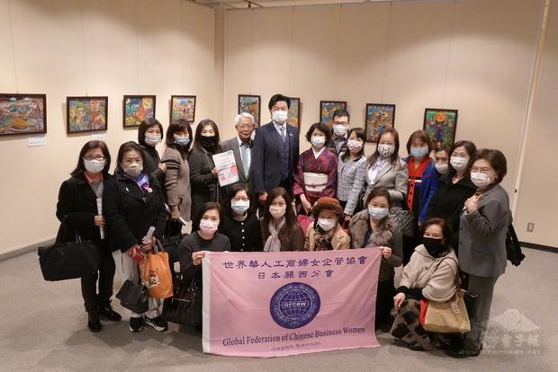 關西僑團及僑領熱情贊助「臺灣學校古典藝術作品日本巡迴展」