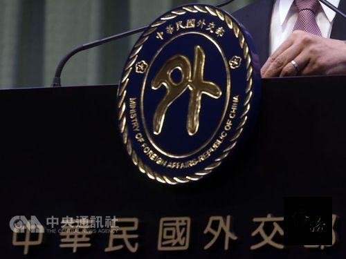 U.S. Heritage Foundation founder honored by Taiwan