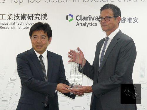 ITRI wins second top 100 global innovators award