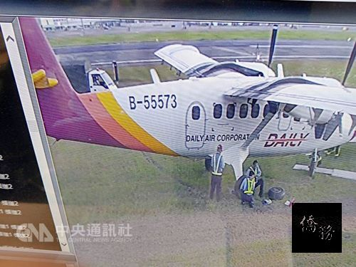 Small plane veers off runway; crew and passengers safe