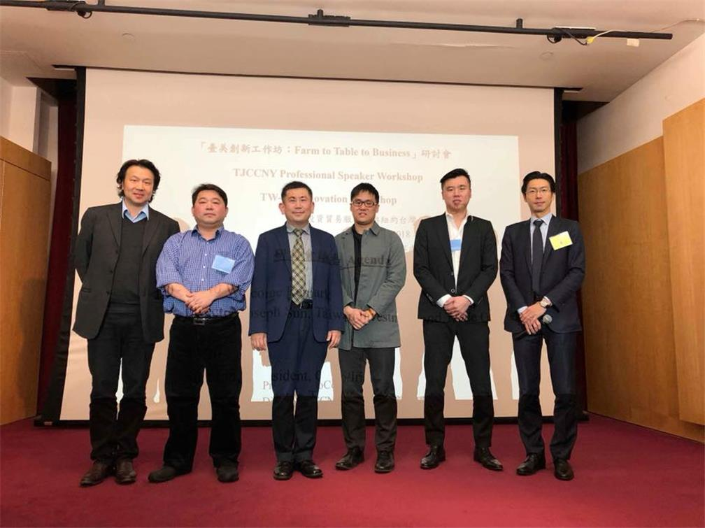 Kimlan Foods Co., Ltd. General Manager Michael Liu (first left), CoCo/Iris President Sam Lin (second left), representatives from the Investment and Trade Office of the Taipei Economic and Cultural Representative Office in the US and officials from the Taiwanese Junior Chamber of Commerce of New York pictured together