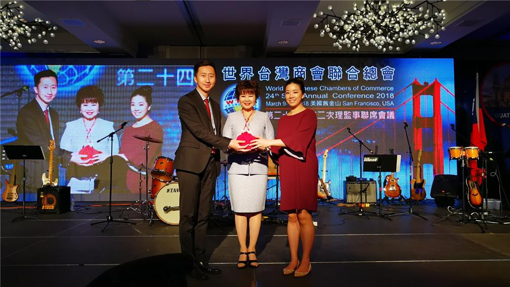 Ms. Meiman Sung from Paraguay Elected President of World Taiwanese Chambers of Commerce Junior Chapter