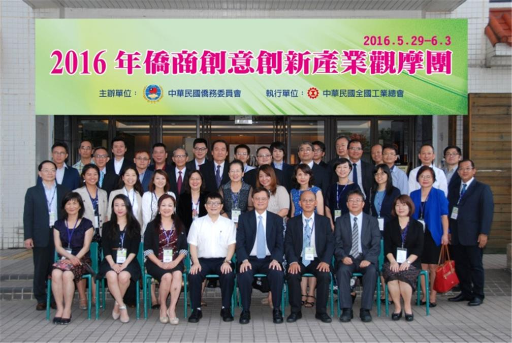 OCAC Director-General Ruey-Long Lin joins the attendees for a photo