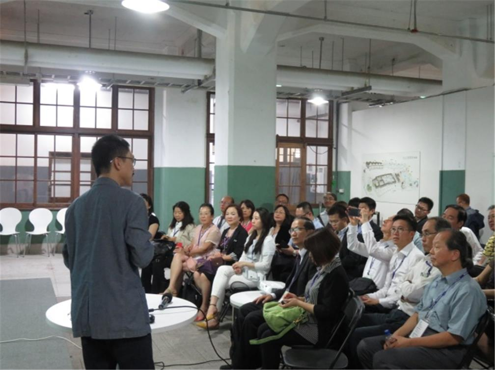 Visit to Chinese Industrial Designers Association on May 30