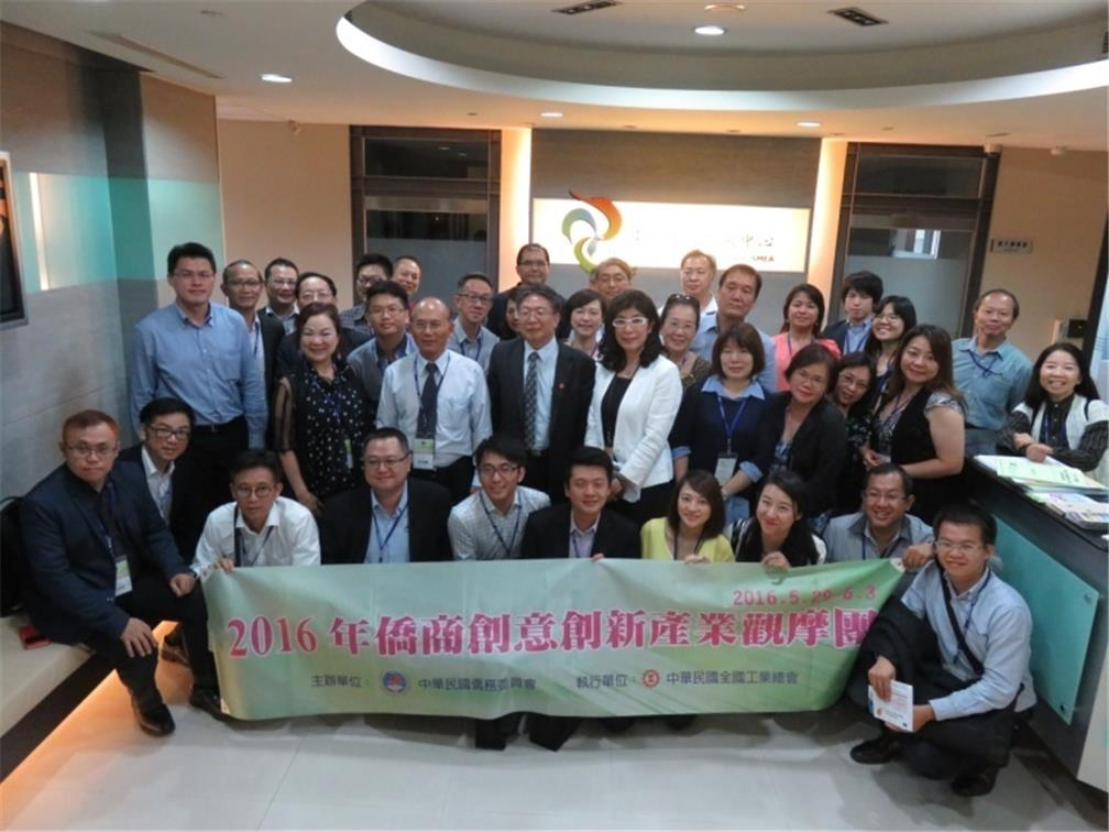 Visit to Nankang Software Park and Nankang Biotech Incubation Center on May 31