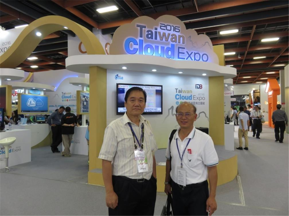 Visit to COMPUTEX TAIPEI 2016 on June 1