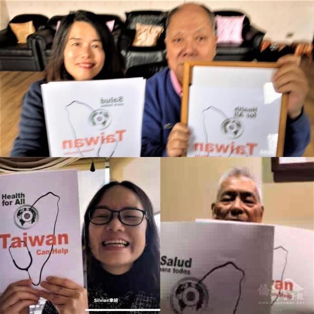 智利僑界支持台灣參加「世界衛生大會」(WHA)