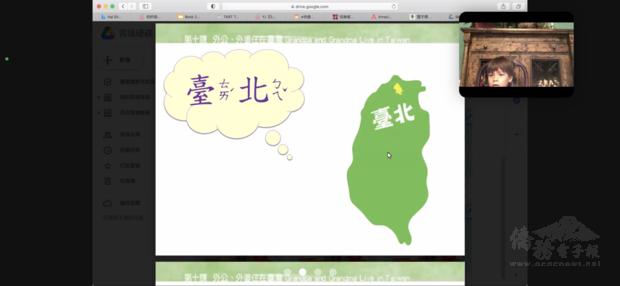 二年級林文玉老師生詞比賽