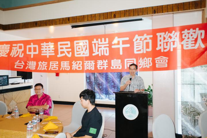 中華民國駐馬紹爾群島大使館蕭勝中大使致詞