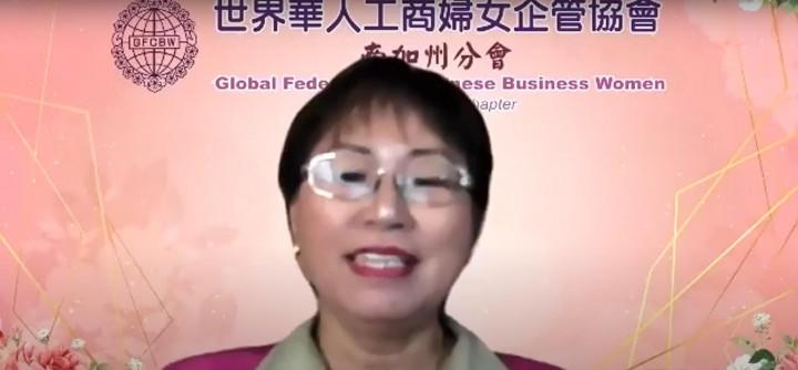 世華南加分會辦Google Slides 線上簡報製作教學