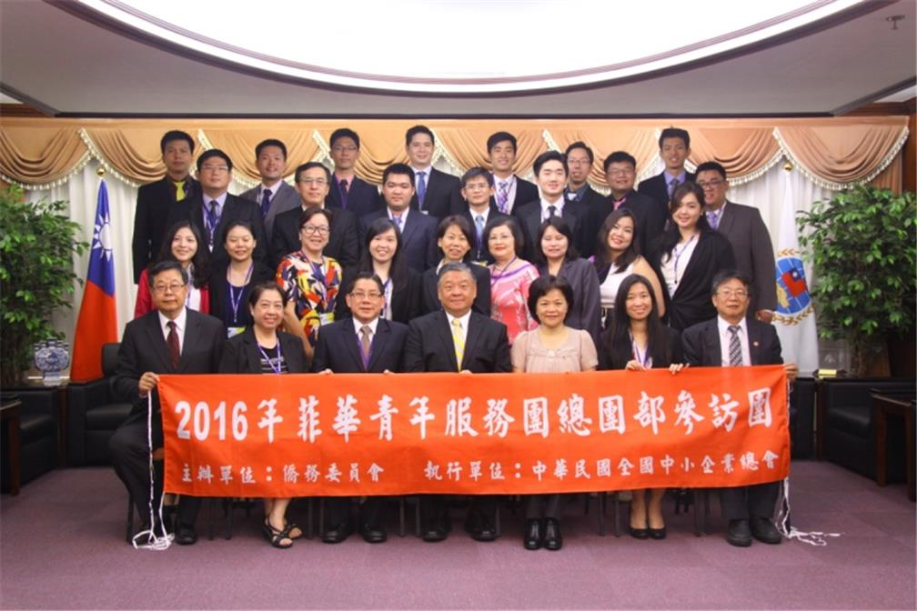 OCAC Vice Minister Roy Yuan-Rong Leu joined members of Dynamic Youth Inc. for a photo