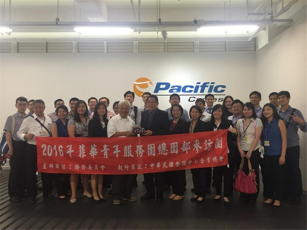 Participants joined Pacific Cycles Inc. CEO George Lin for a photo