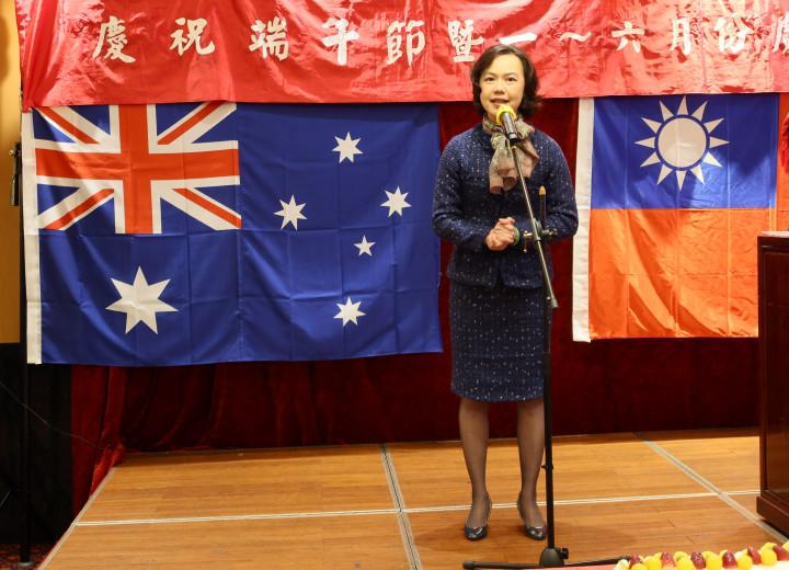 國民黨澳洲總支部歡慶端午節暨慶生會 歡樂融融