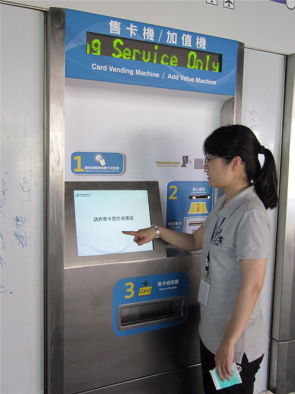 10 languages to be available for airport MRT ticket services