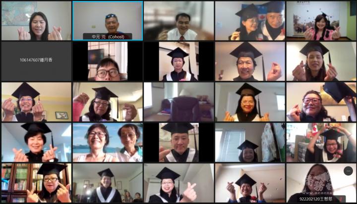 來賓齊聚共同祝賀空大加拿大學士專班畢業生畢業快樂。上排左1起:江佳慧、沈中元、陳松柏、梁玉燕。