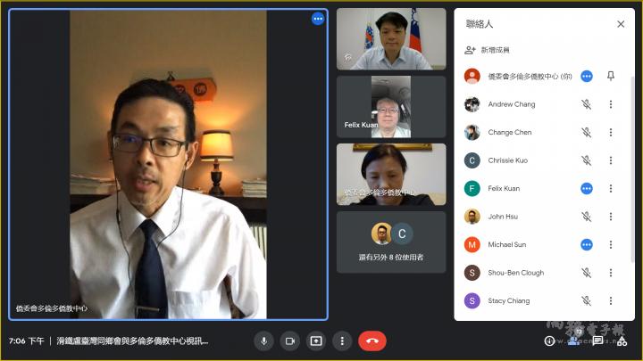 文教中心主任孫國祥說明政府提供海外各項服務。