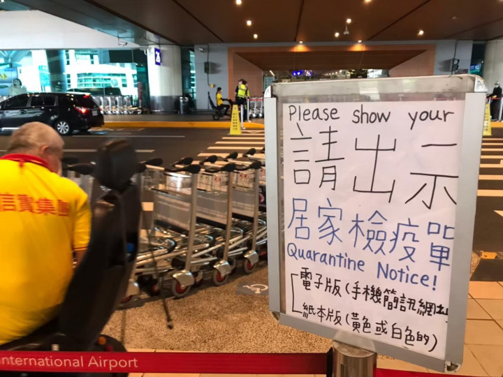 R.O.C. (Taiwan) overseas missions will continue to halt the processing of visa applications in accordance with strict border control measures imposed by the CECC