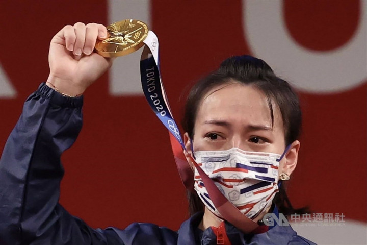 Kuo Hsing-chun wins Taiwan's first gold medal in Tokyo