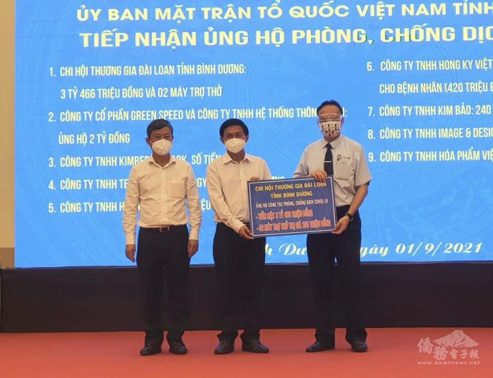 張慶煌(右一)代表捐贈平陽省政府防控和疫苗基金,平陽省祖國陣線聯盟主席(中間)代表接受