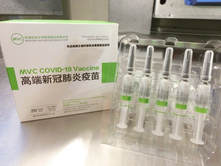 Taiwan vaccine maker plans to conduct Phase 3 clinical trial in Europe