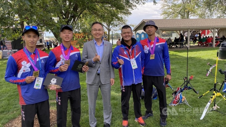 Taiwan bags bronze in 2021 World Archery Championships