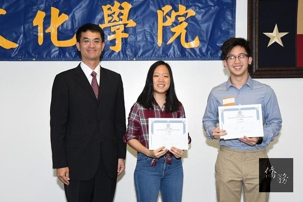 休士頓中華文化學院舉行畢業典禮