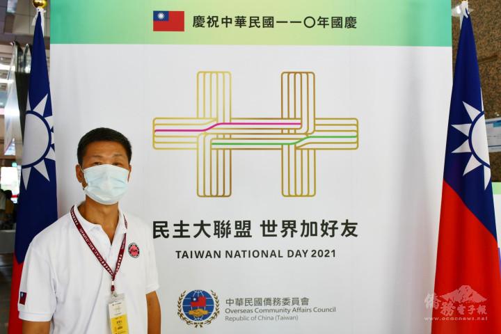 海外僑胞見證臺灣防疫成就 熱情參與雙十國慶