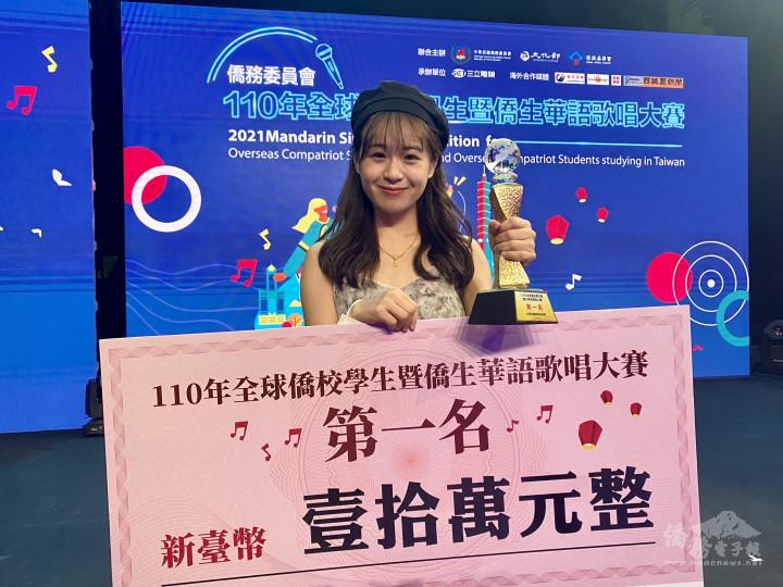 僑生華語歌唱大賽冠軍 尤嘉綝展現舞臺上的反差魅力