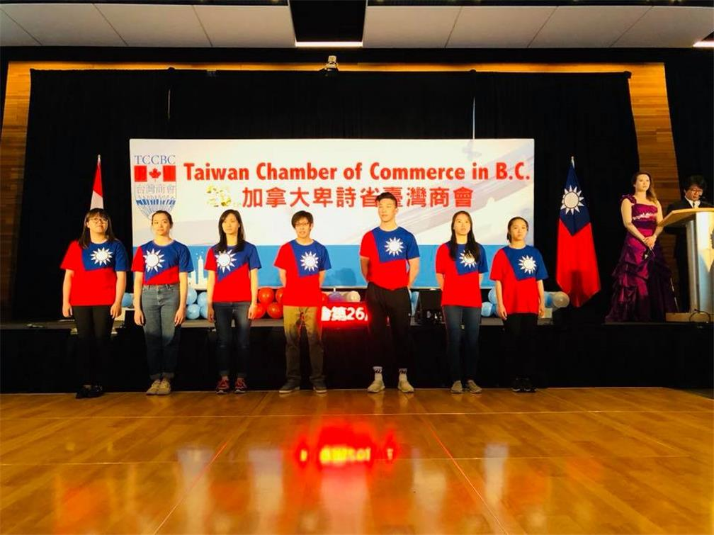 The FASCA members in Vancouver hosted the guests at the Gala Dinner held by the Taiwan Chamber of Commerce in B.C.