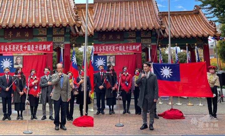 由林永龍(左)領唱美國國歌、陳志賢委員(右)領唱國歌