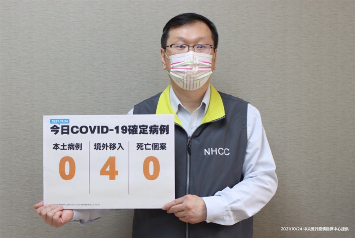 Taiwan reports 4 new COVID-19 cases, no deaths