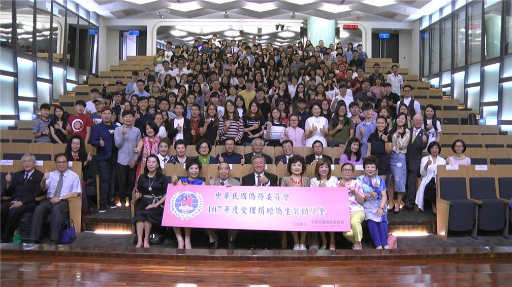 OCAC Overseas Compatriot Students Scholarship Awards Ceremony: 618 Outstanding Students Awarded