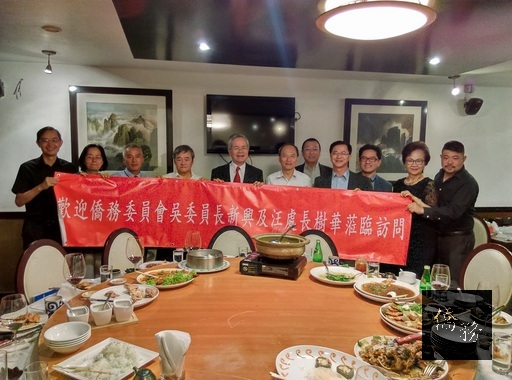 廖世傑邀請僑委會榮譽職僑領及旅墨僑團會長、中文學校負責人設宴歡迎吳新興。(中央社提供)